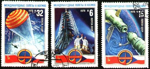 марки полеты в космос