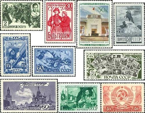 марки советского союза