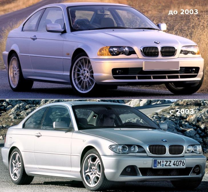 BMW E46 Купе - дорестайлинг vs рестайлинг